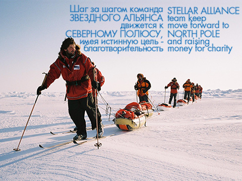 Stellar Alliance team keep move forward to North Pole and raising money for charity