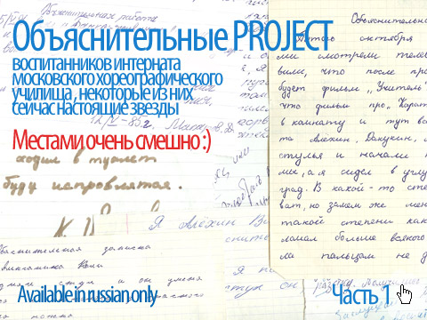  ,   project